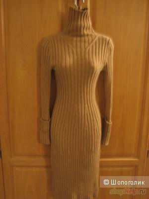 Вязаное платье-лапша Victoria's Secret, р.S, оригинал, новое.