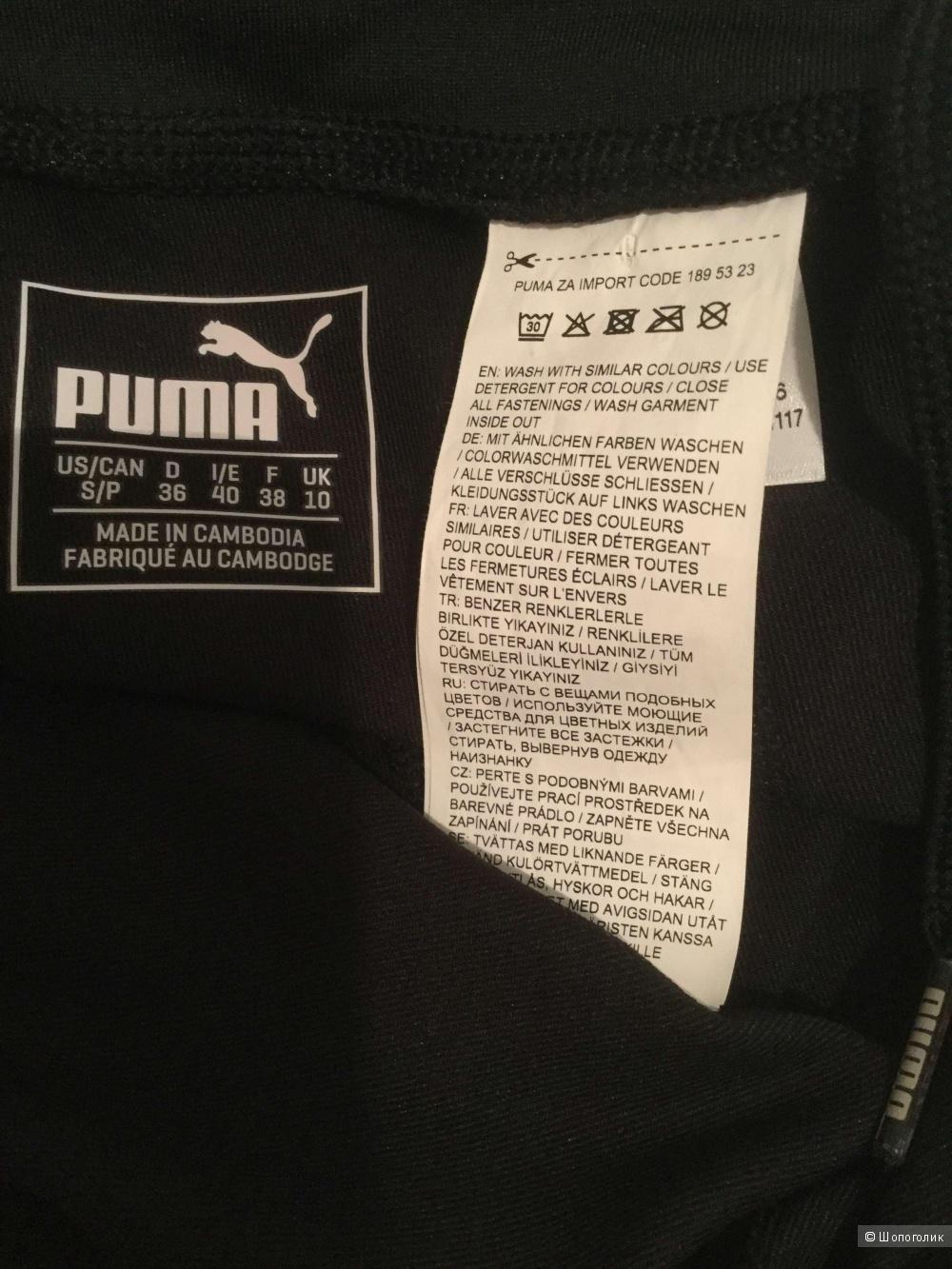 Спортивные леггинсы-капри Puma, размер S