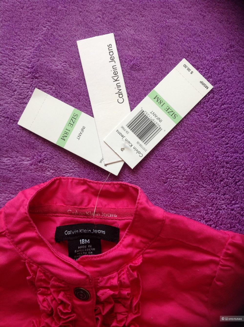 Новое платье и трусики Calvin Klein Оригинал 18м.
