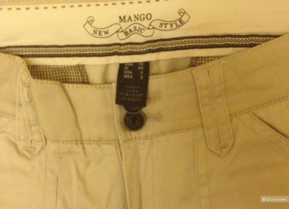 Новые брюки карго Mango.