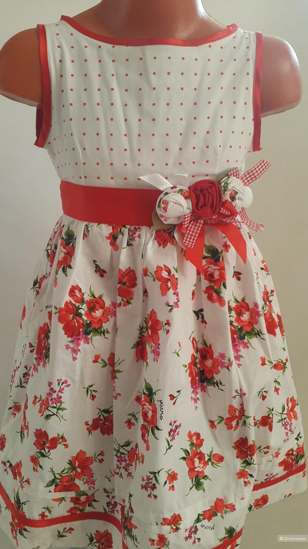 Платье детское Micro Bébé (Франция)