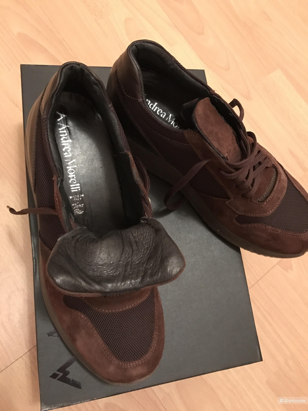 Пристрою новые мужские кроссовки