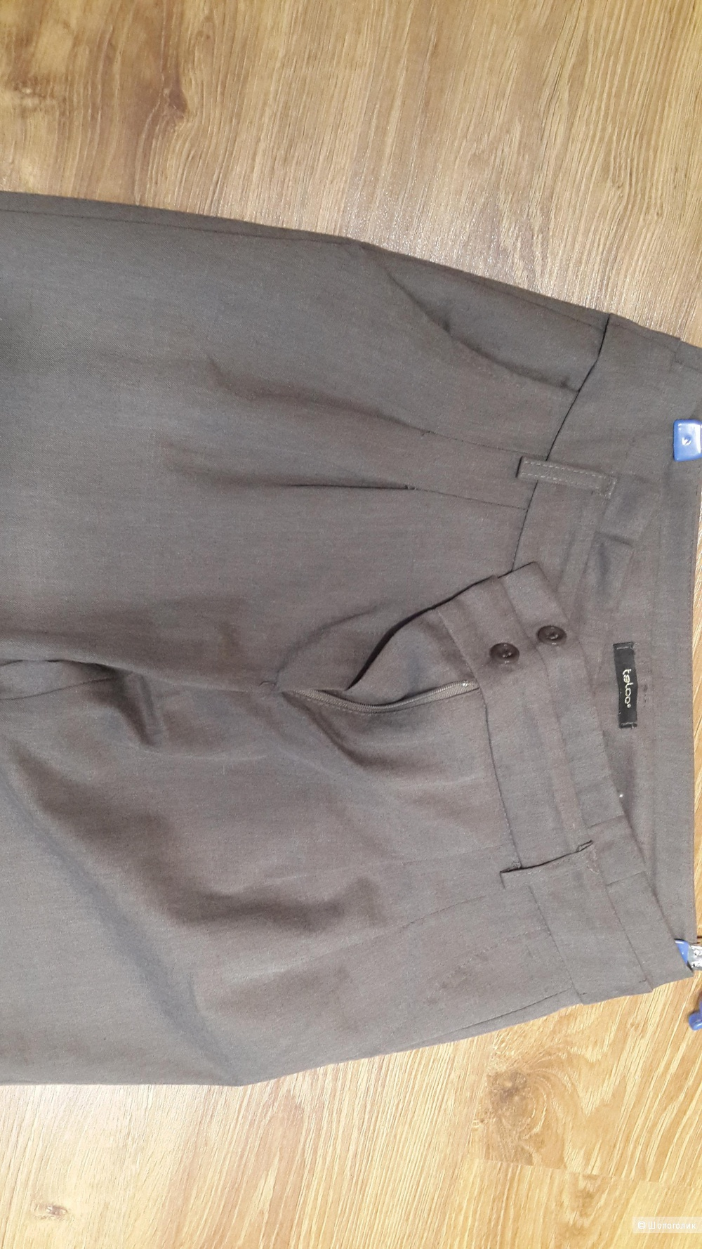 Стильные брюки с Yoox бренд Talco Италия
