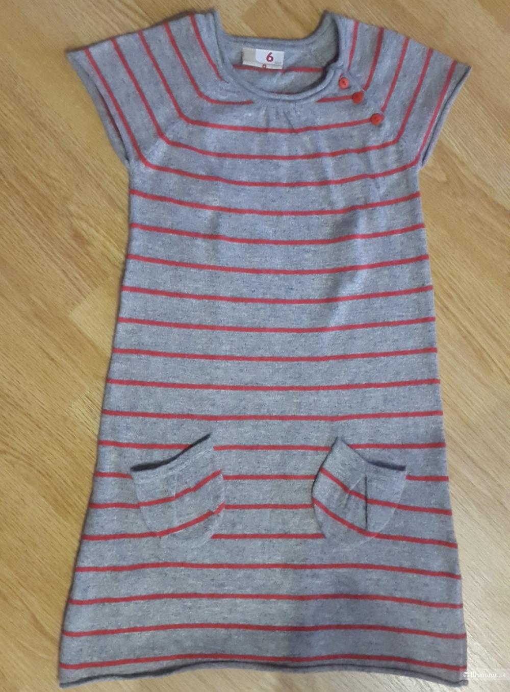 Платье детское вязаное DPAM (Франция)