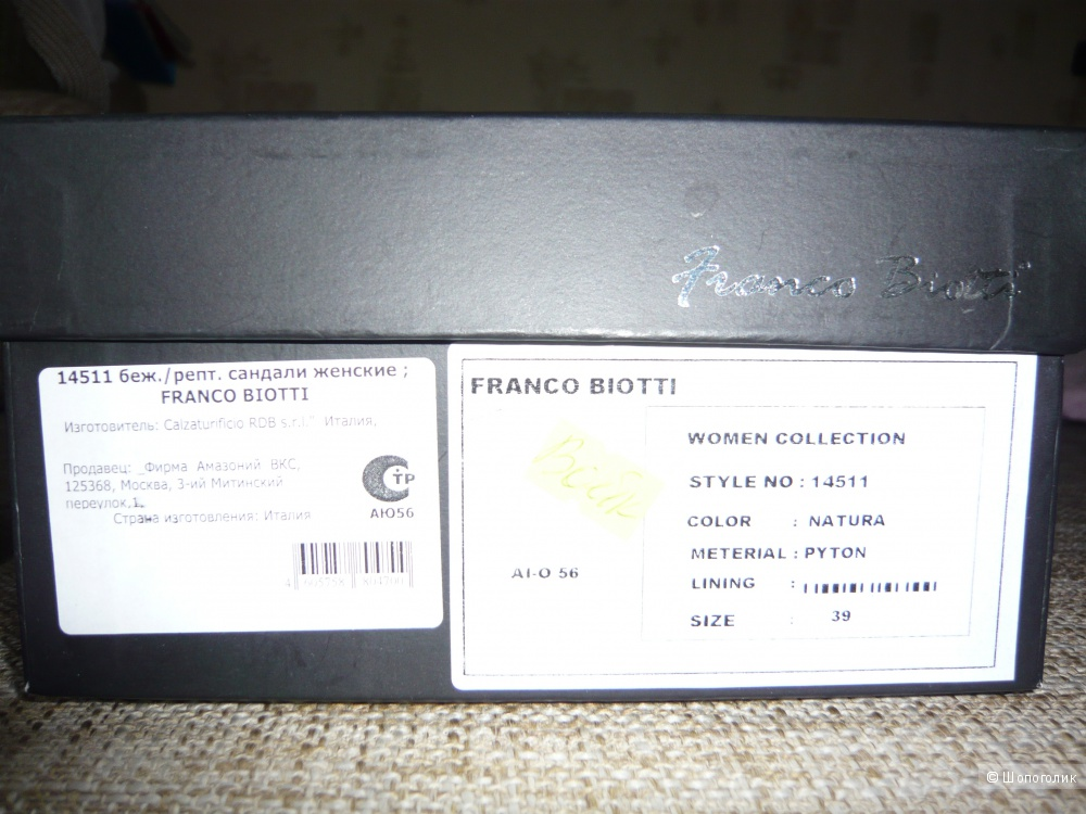 Туфли franco biotti 39р.
