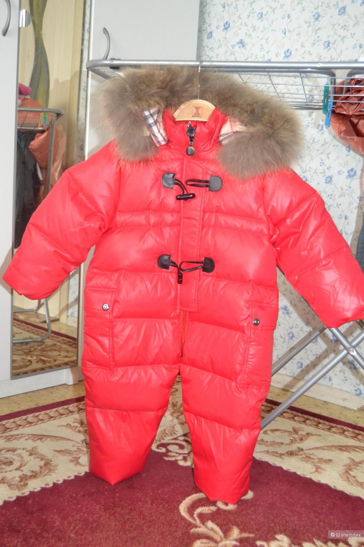 Новый зимний детский комбез