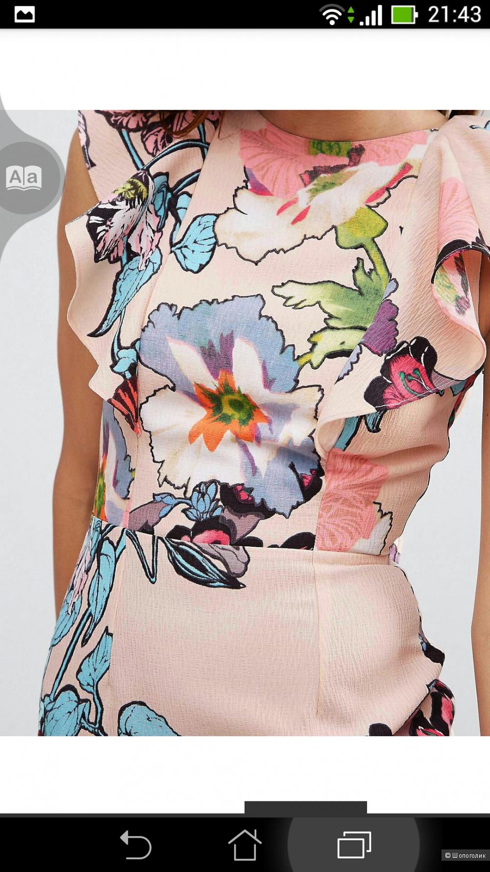 Платье-футляр с оборками и размытым цветочным принтом ASOS