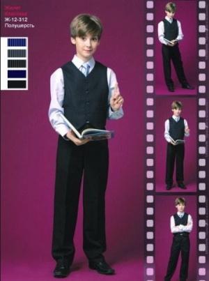 Костюм для мальчика Unistyle, полушерсть, серый, р.146-152. Новый.