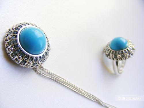 Комплект бижутерии AVON под бирюзу: серьги, кольцо 16,5, подвеска, цепочка НОВЫЙ
