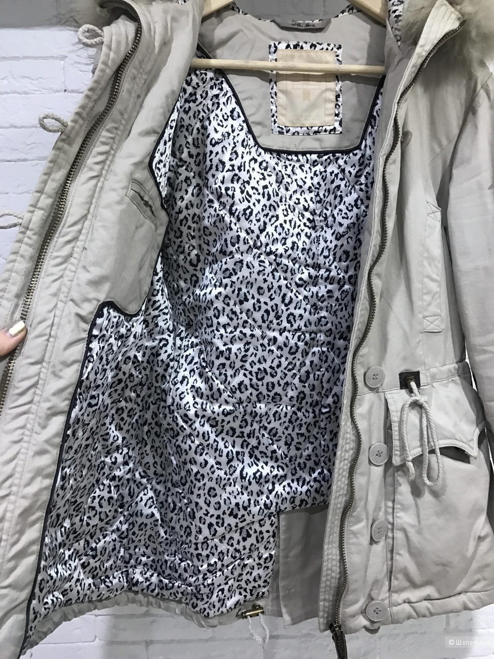 Куртка Zu+ elements