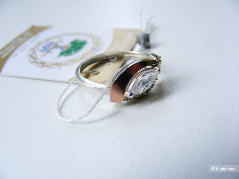 Кольцо серебро 925 золото 375 16 размер НОВОЕ