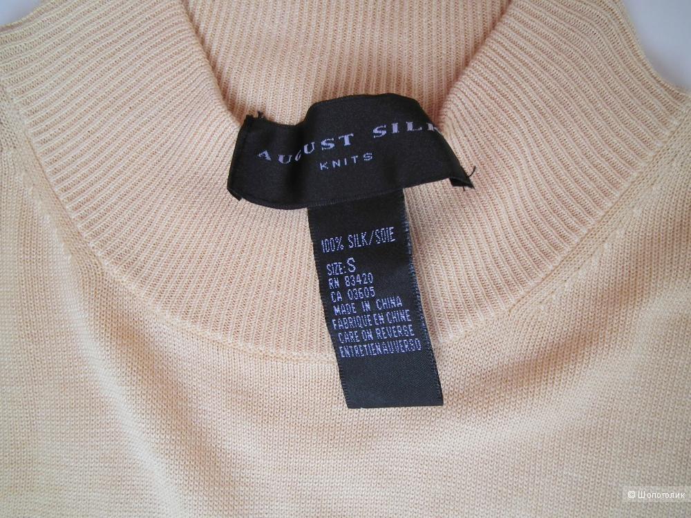 Водолазка August silk 100% шелк