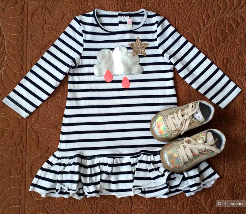 Новое платье-тельняшка Billie Blush 12/74