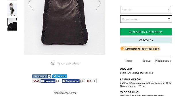 Мягкая большая сумка-шопер из натуральной кожи и замши ASOS. Новая.