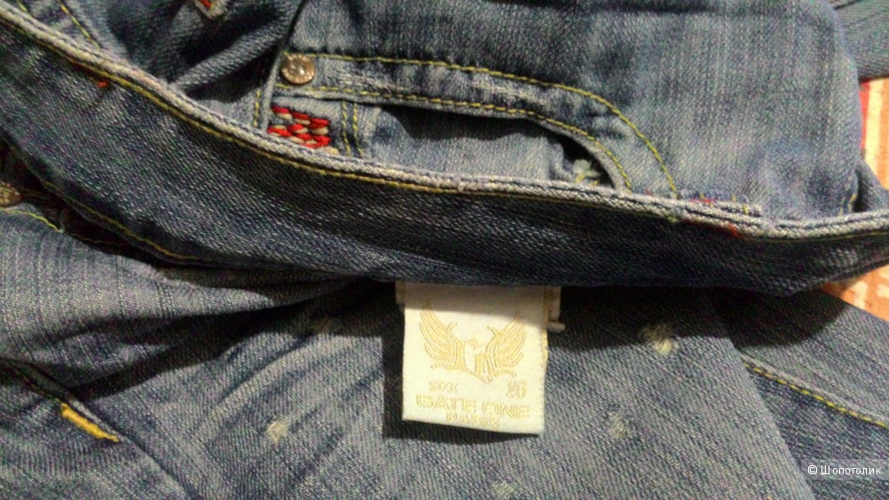 Джинсы Gate One Jeans голубые р.26