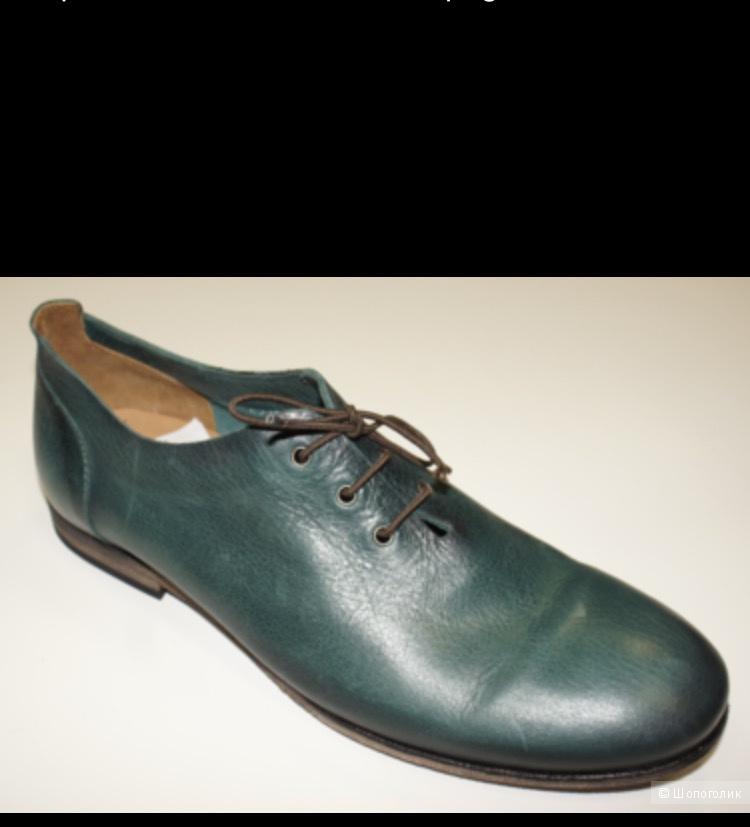 Туфли Кетрой (Ketroy) мужские 43 размер