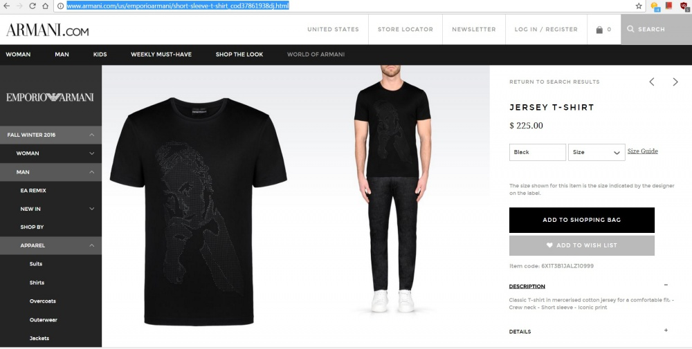 Продам мужскую футболку Emporio Armani, размер L (оригинал)