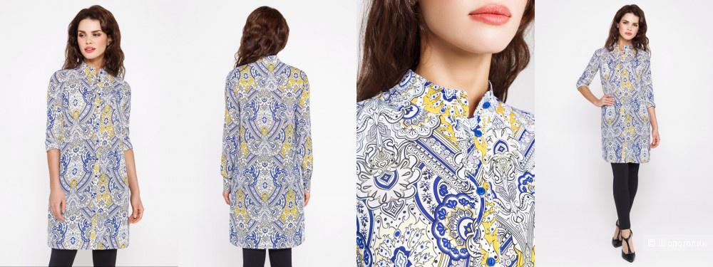 Платье-рубашка Bestia размер S новое