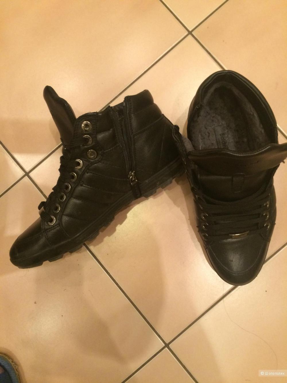 Мужские зимние кроссовки Baldini