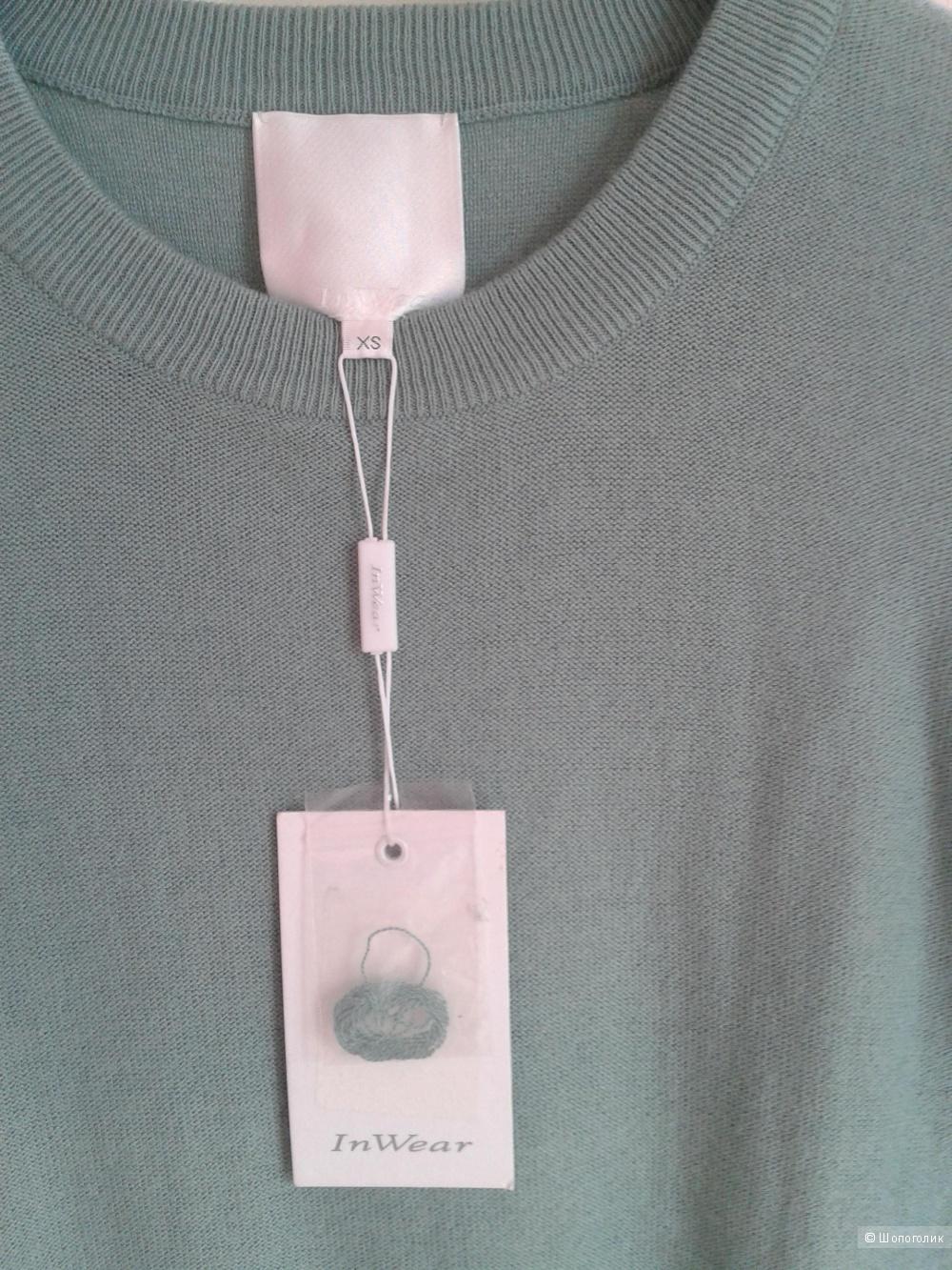 Новый свитер InWear, размер XS