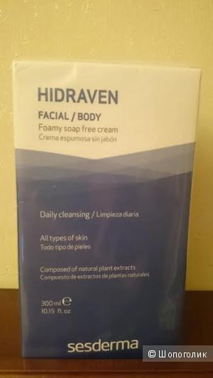Пенящийся крем  для умывания  Hidraven  , проф.косметика Sesderma ( Испания)  ОРИГИНАЛ