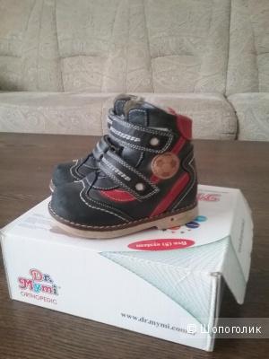 Зимние ортопедические ботинки dr. Mymi 23 р. для мальчика