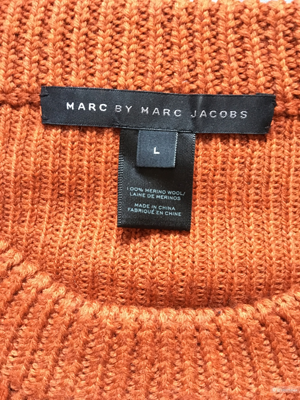 Терракотовый свитер MARC BY MARC JACOBS размер L