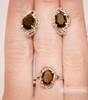 """Комплект серьги и кольцо серебро """"Балтийское золото"""" с раухтопазом размер 18"""