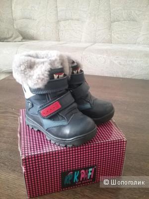 Зимние кожаные ботиночки KP. K PAFI 21 размер