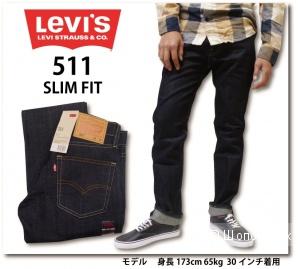 Levis 511 slim fit