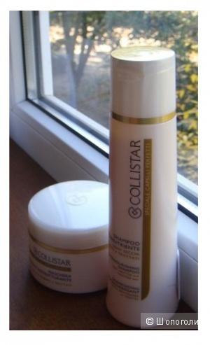Питательный шампунь и маска суперпитательные Collistar для сухих волос