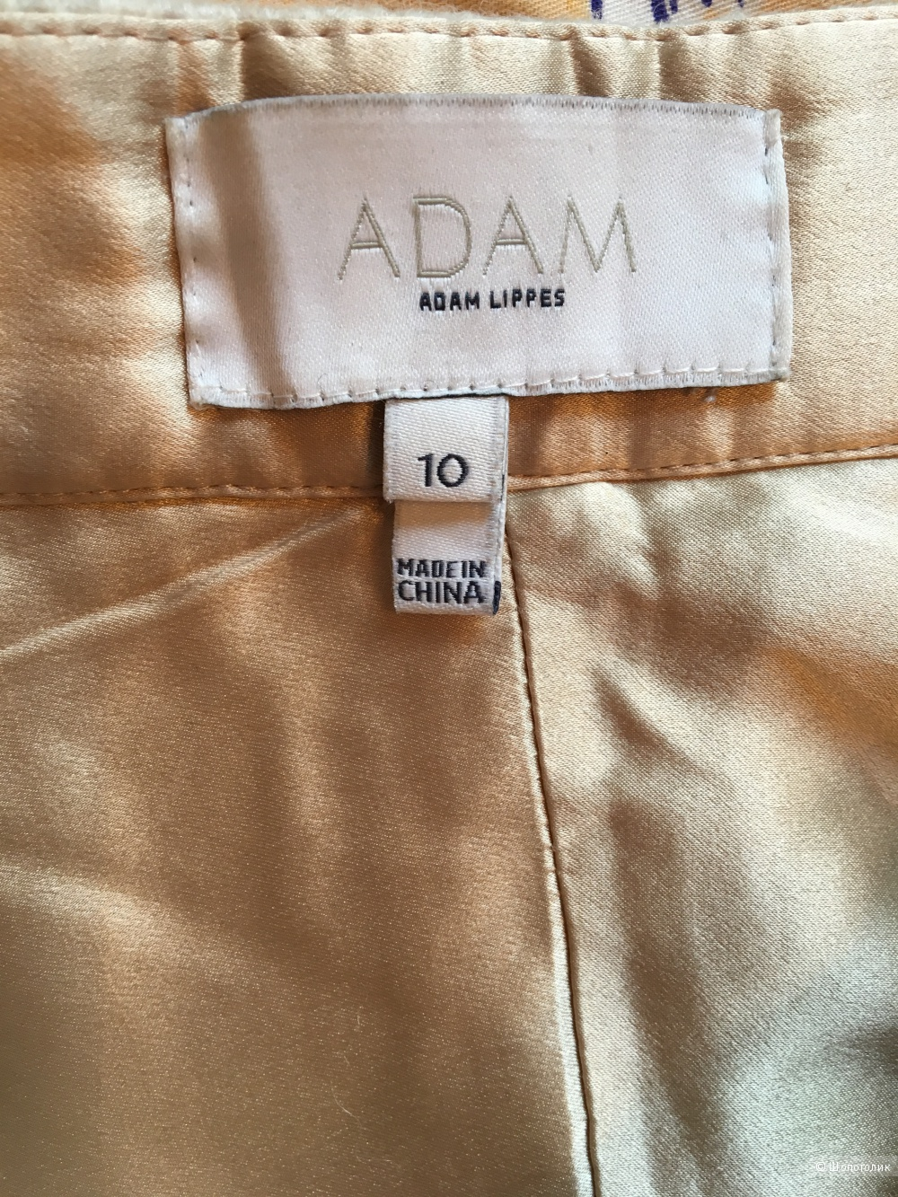 Теплая юбка А-силуэта бренда Adam размер US 10