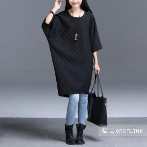 Платье новое oversize 46-48