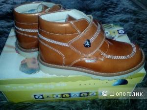 Новые демисезонные ботинки Pablosky, кожа, размер 32