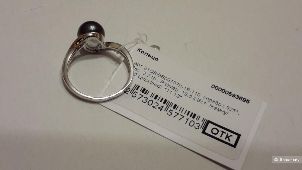 Кольцо Silver wings с жемчугом и куб.цирконием размер 18,5