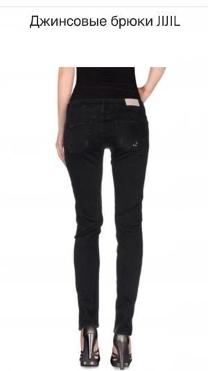 Новые джинсы Jijil 26 размер