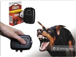 Ультразвуковой электронный отпугиватель антидог Кобра средство для защиты от бродячих собак