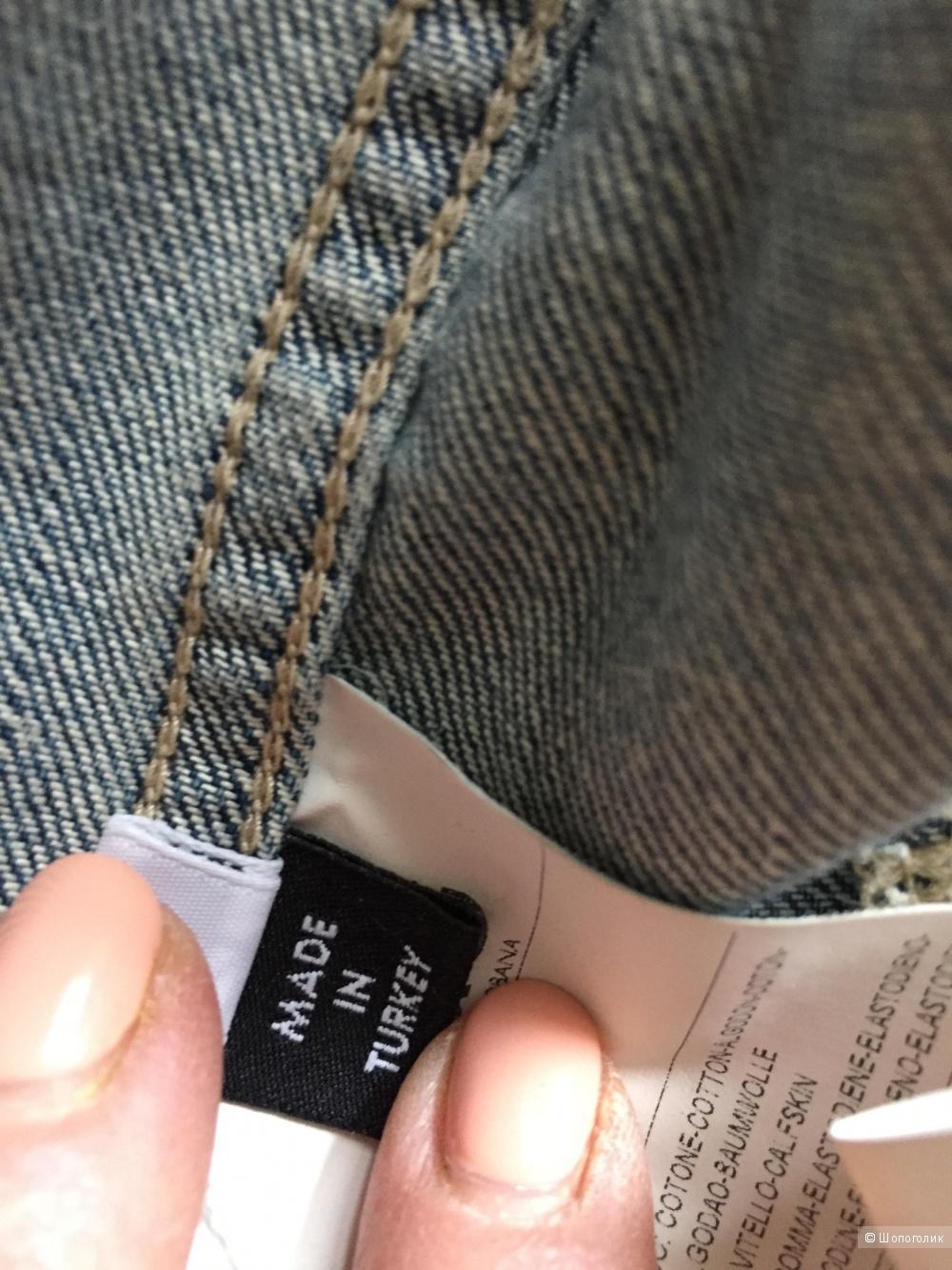 Джинсовая куртка с замшей D&G DOLCE & GABBANA