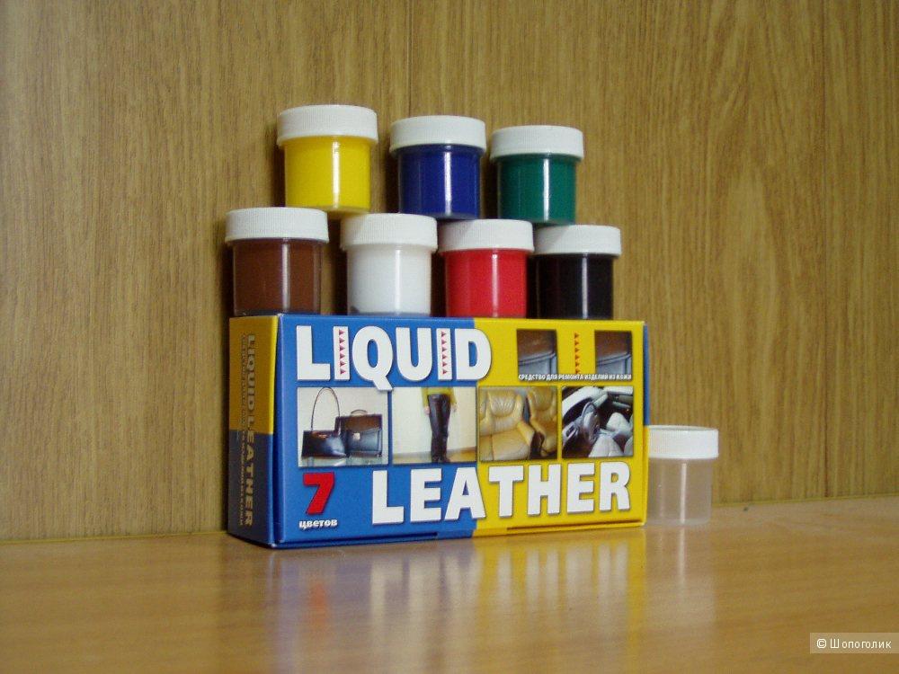 Средство Жидкая Кожа Liquid Leather набор для самостоятельного ремонта кожаных изделий, предметов и вещей