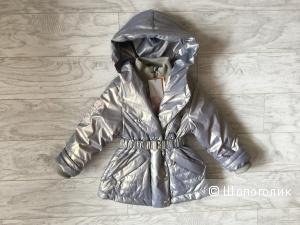 Куртка зимняя для девочки Шалуны, размер 116, 122