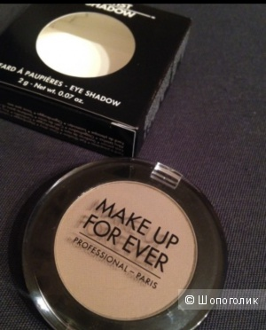 Тени Make Up For Ever матовые