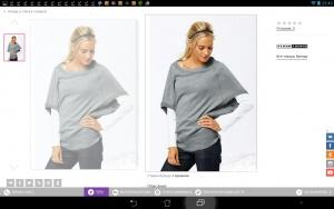 Пуловер, FLASHLIGHTS, бу
