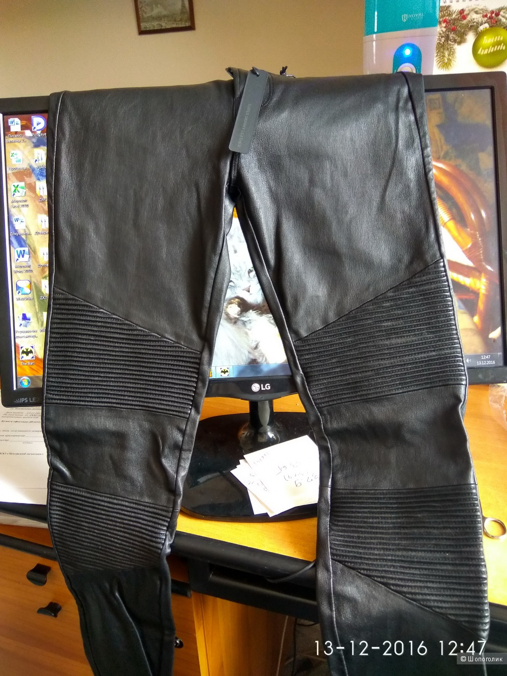 Кожаные брюки J BRAND размер 26, стрейч
