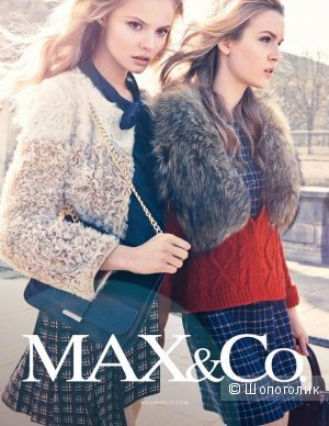 Платье MAX&Co размер 08 USA