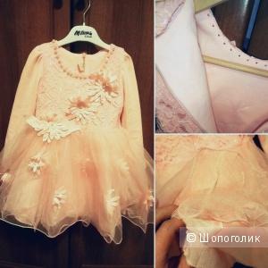 Платье новое праздничное для девочки на рост 100-110 (3-5 лет)