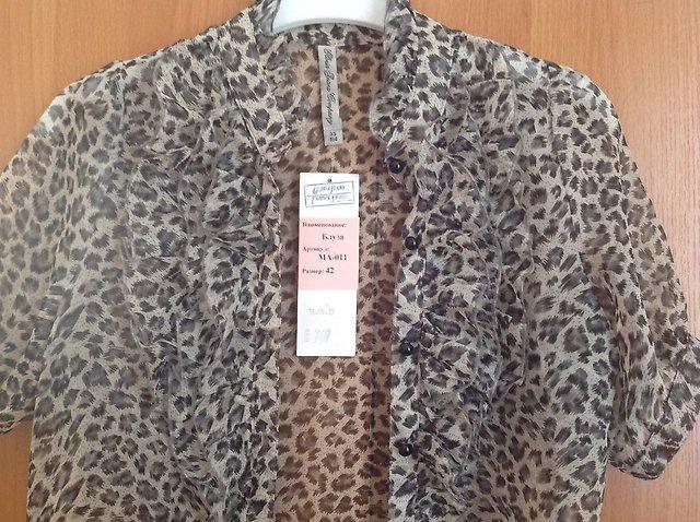 Шифоновая блузка GJ. Размер 40-42.