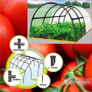 Переносной сборный арочный парник ПА 9 девятисекционный минипарник для дачи, сада и огорода