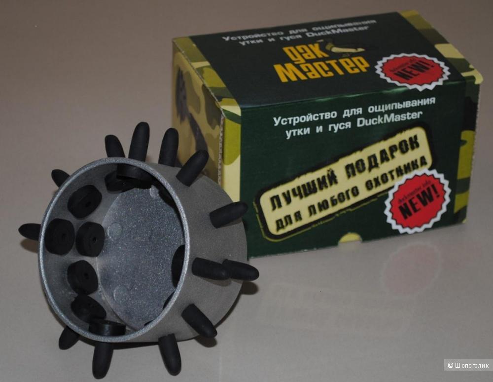 Устройство ёрш Duckmaster перосъёмная насадка на дрель для ощипывания пера и пуха дикой птицы