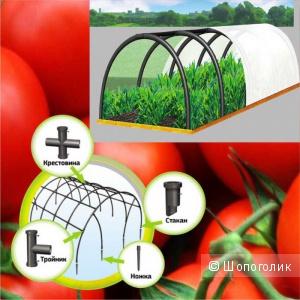 Переносной сборный мини парник ПДМ 5 пятисекционный пластиковый минипарник для дачи, сада и огорода