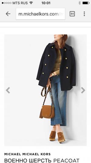 Новое пальто Michael Kors размер S